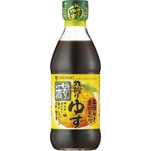 ミツカン かおりの蔵 丸搾りゆず 360ml 【8セット】