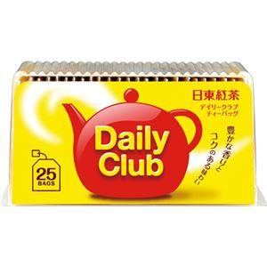 デイリークラブティーバッグ25袋入 【9セット】