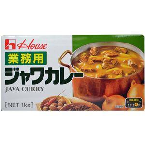 ジャワカレー(中辛) 業務用 1kg 【7セット】