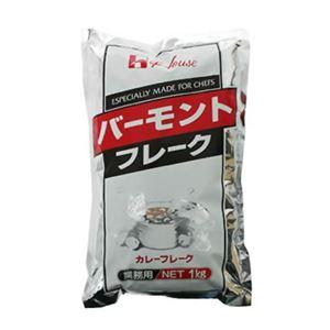 バーモントフレーク 甘口 業務用 1kg 【7セット】