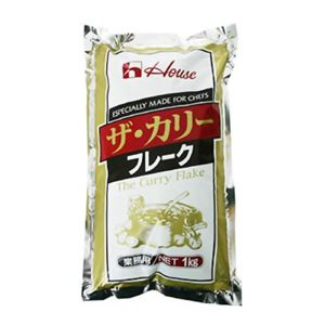 ザ・カリーフレーク 業務用 1kg 【4セット】