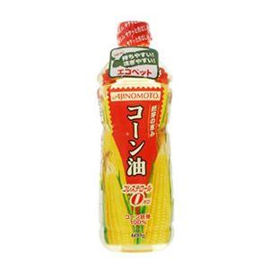 味の素 胚芽の恵みコーン油 コレステロールゼロ 600g エコペット 【5セット】