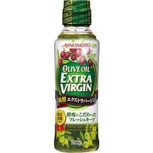 味の素 オリーブオイルエクストラバージン 200g 【7セット】
