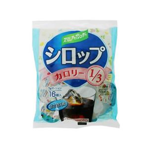 スリムアップシュガー シロップポーション 16個入 【10セット】