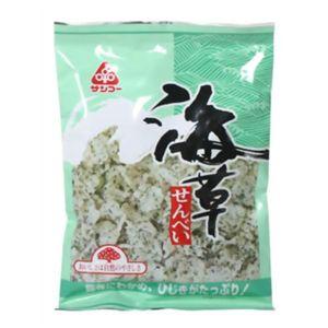 サンコー 海草せんべい 68g 【10セット】