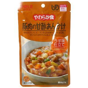 やわらか食 豚肉の甘酢あんかけ 5袋入り 【3セット】