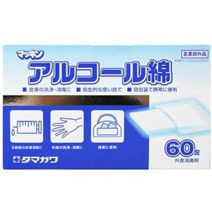 マッキン アルコール綿 60包 【3セット】