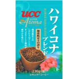 UCC スーパーアロマ ハワイコナブレンド(粉) 230g 【3セット】