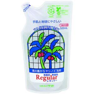 ヤシノミ洗剤 つめかえ用500ml 【10セット】