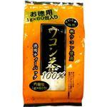 ユウキ製薬 徳用 やわらか焙煎 ウコン茶 1g*60包 【10セット】
