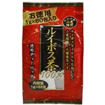 ユウキ製薬 徳用 二度焙煎 ルイボス茶 【10セット】
