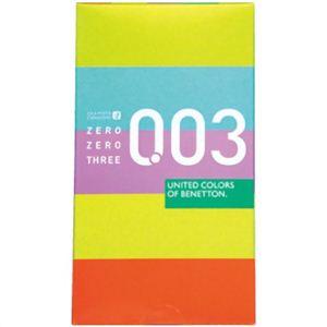 003ベネトン コンドーム 12個入り 【3セット】