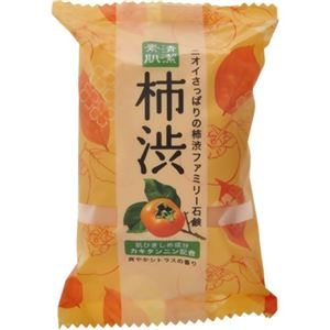 体臭・口臭対策通販 ペリカン ファミリー柿渋石鹸 1個 【9セット】