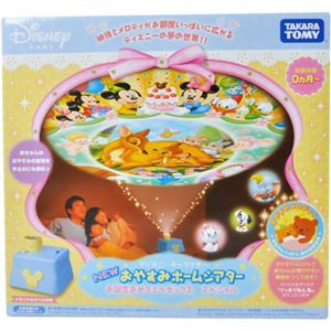 DISNEY baby ディズニーキャラクター NEWおやすみホームシアター 【幼児用おもちゃ】