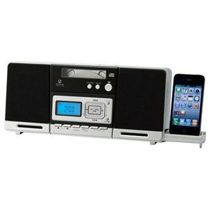 コイズミ iPod/iPhone対応 ドッキング ステレオCDシステム SDI1200/K ブラック 【CDプレーヤー】