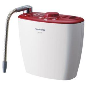 パナソニック ミネラル調理浄水器 TK-CS40-R(チェリーレッド)