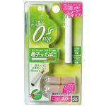 電子DEタバコ ZERO FREE スターターキット さわやかメンソール DE-01の詳細ページへ