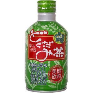 【ケース販売】どくだみ茶 275g×24本