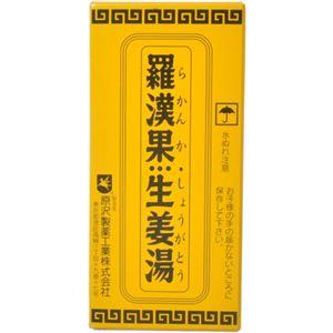 羅漢果・生姜湯 16g×20袋
