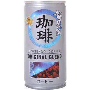 【ケース販売】龍泉洞 珈琲 オリジナルブレンド 190g×30本