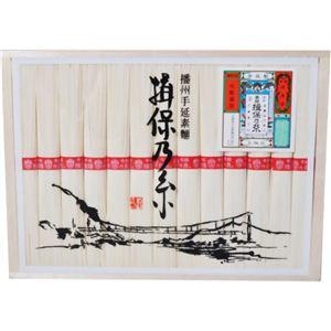 播州手延素麺 揖保乃糸上級品 M30 1300g