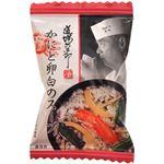 道場六三郎 かにと卵白のスープ 10食