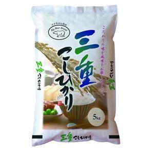 日生 三重県 コシヒカリ 5kg