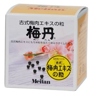梅丹本舗 古式梅肉エキス 粒 90g