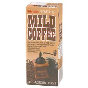 【ケース販売】マルサン マイルドコーヒー 200ml×24本