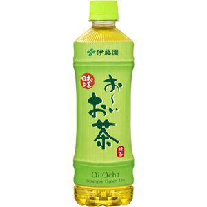 【ケース販売】おーいお茶 緑茶 500ml×24本