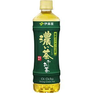 【ケース販売】おーいお茶 緑茶 濃い味 500ml×24本