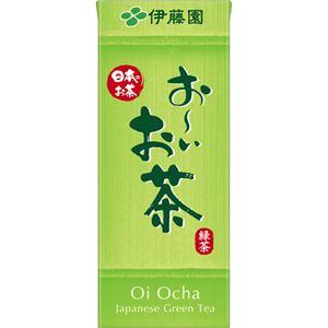 【ケース販売】おーいお茶 緑茶 250ml×24本