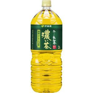 【ケース販売】おーいお茶 緑茶 濃い味 2L×6本