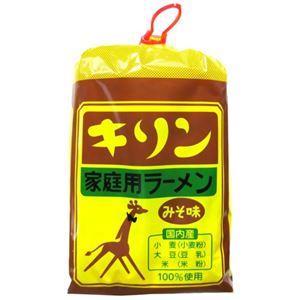 【ケース販売】小笠原製粉 キリンラーメン みそ味 6食詰 546g×8袋