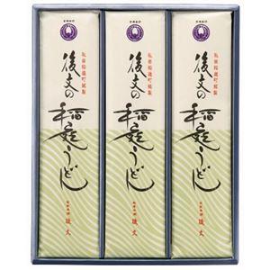 稲庭手造りうどん ギフト SU-30(紙化粧箱) 160g×6本