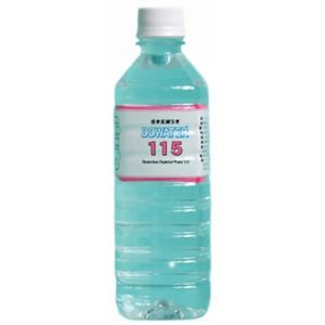 DDWATER 115(115ppm) 500ml×8本