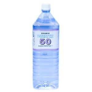 DDWATER 50(50ppm) 2L×2本