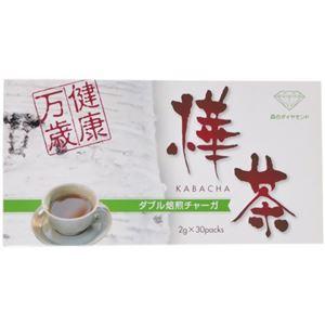 樺茶 2g×30包