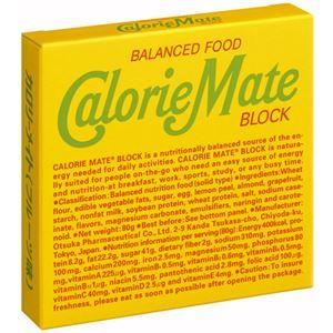 【ケース販売】カロリーメイト フルーツ味 4本×30個