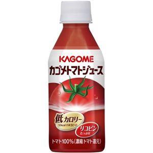 【ケース販売】カゴメ トマトジュース 280g×24本