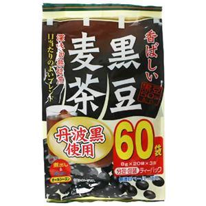 黒豆麦茶 8g×60袋
