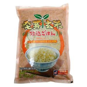 OSK 徳用 発芽玄米 炊込ごはん 1kg