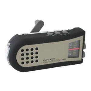 手回しラジオライト PR-306 ブラック(AM・FM/LED/ケータイ充電可)