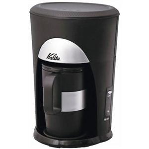カリタ コーヒーメーカー 1カップ用 TS-101