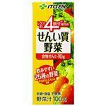 【ケース販売】せんい質野菜 200ml*24本