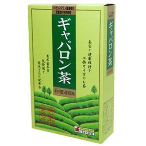 OSK ギャバロン茶 ティーバッグ 4g×32袋