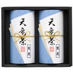 静岡銘茶 天竜茶詰め合わせ 2缶