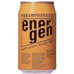 エネルゲン 340ml缶*24本の詳細ページへ