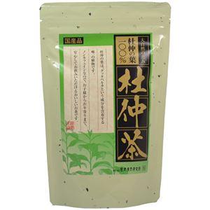 国産 杜仲茶 2g×30包