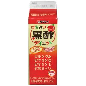はちみつ黒酢ダイエット 濃縮タイプ 500ml
